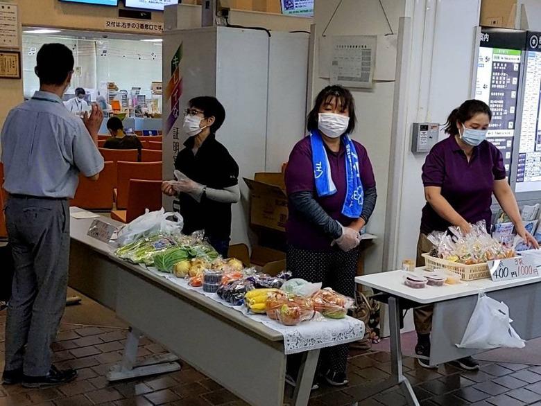 野菜とドライフルーツ販売会を実施しました