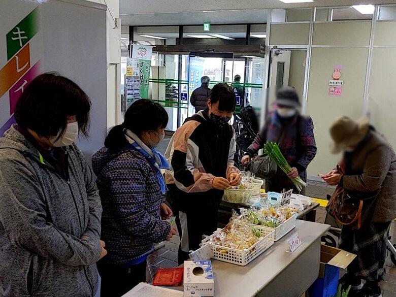 新鮮野菜とドライフルーツ販売の販売会を実施しました