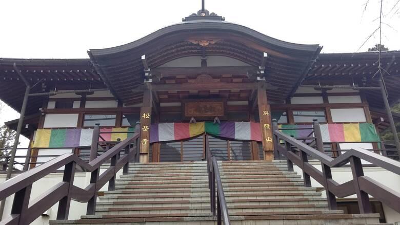 【活動報告】松岳寺境内清掃のお手伝い