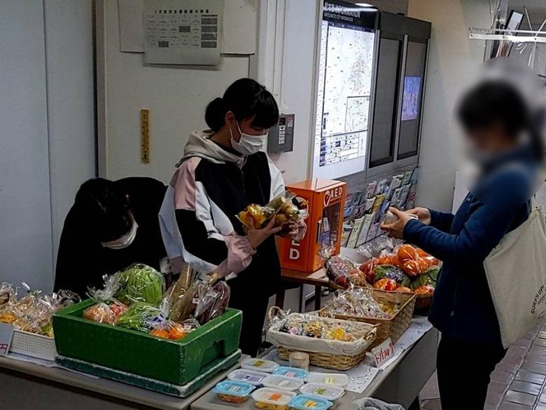 【活動報告】新鮮野菜とドライフルーツ販売の販売会を実施しました